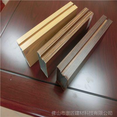 造型铝方通价格  弧形铝方通吊顶  艺术铝方通吊顶