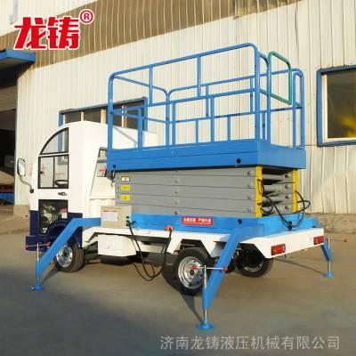 按需定制车载式红绿灯维修升降梯 电动液压车载剪叉式升降平台
