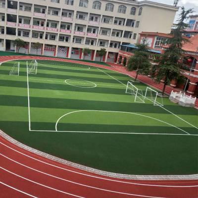 宁夏400米跑道翻新,学校田径场施工-跑道球场施工方案,城市球场跑道承接
