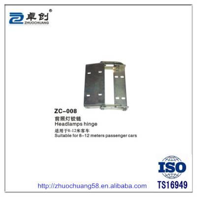 客车配件 大灯铰链 ZC-008