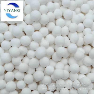 冷干机气体干燥用活性氧化铝 国标级活性氧化铝售价