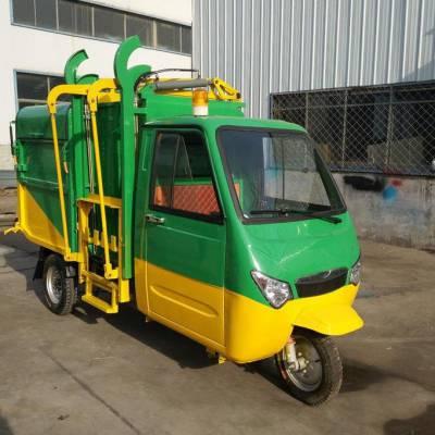 乡镇环卫垃圾运输车 电动挂桶式垃圾车价格 街道小区垃圾运输车