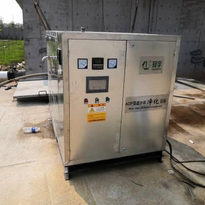 泳池水处理设备AOP水体净化设备|泳池水处理消毒设备