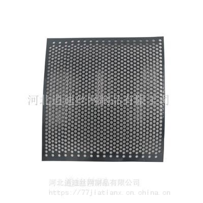 康定市防护罩圆孔网 镀锌铁板