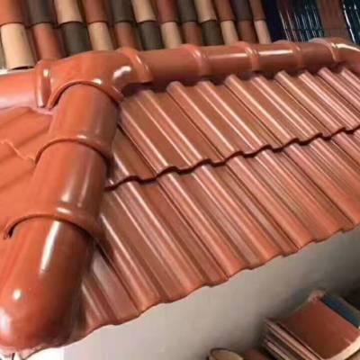 釉面陶瓷瓦 陶瓷彩瓦 釉而彩瓦