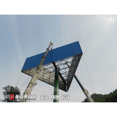 东光县|广告牌单立柱制作厂家