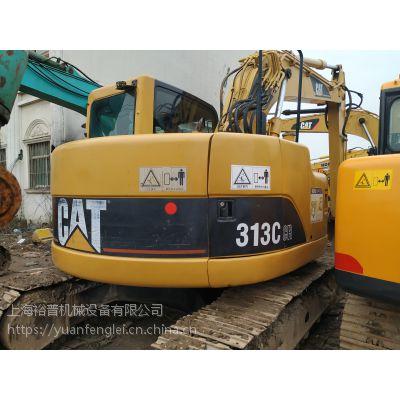 卡特313C二手挖掘机交易中心