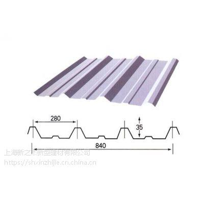 咸宁压型钢板厂家YX35-280-840型组合外墙板