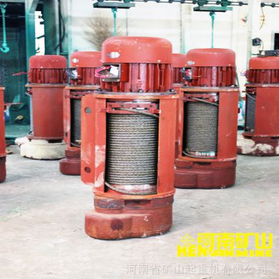 供应CD5吨电动葫芦 行车钢丝绳葫芦直销5T   起重葫芦批发零售