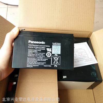 松下蓄电池LC-PA1212松下电池12V12AH厂价直销