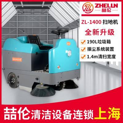 上海嘉定喆伦驾驶式扫地车环卫道路清扫车工厂车间工业扫地机物业吸尘车