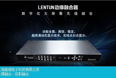 浙江2通道边缘融合器 欢迎来电 上海音维电子科技供应
