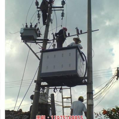 湖南电力配电工程改造湖南电力安装有限公司