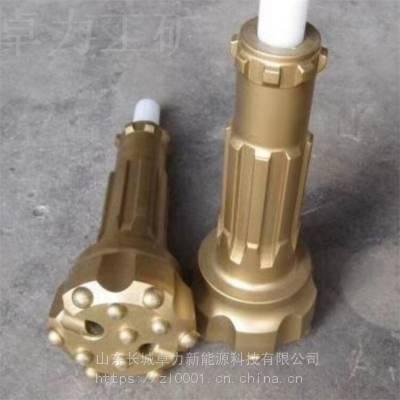 金刚石复合片锚杆钻头卓力矿机质优价廉