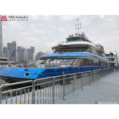 上海矢昂高端租赁 300人游轮租赁 黄浦江游轮派对 游船举办发布会