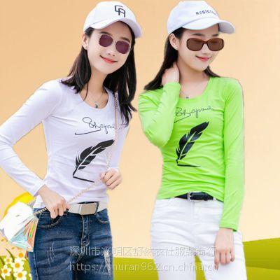 春季新款韩版女装t恤长袖打底衫 宽松休闲女式上衣 地摊热卖货源批发