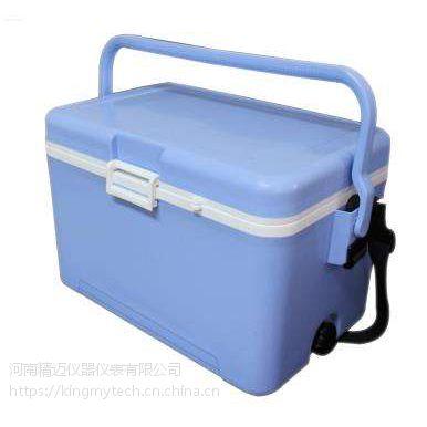 国产 疫苗试剂冷藏箱/采样取样冷藏箱RL-28 精迈仪器