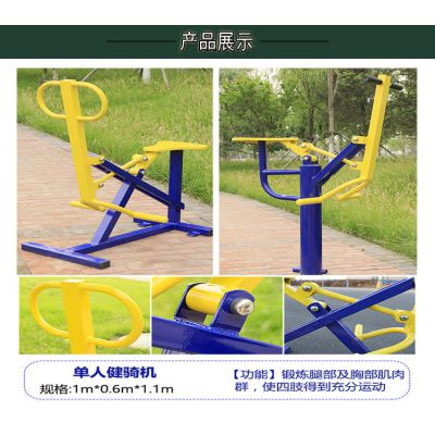 安顺大学校园运动场健身器材 贵州健康运动埋地式健身路径体育用品厂家定做