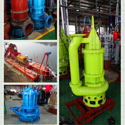 邵阳专用搅拌大口径砂石泵 4-16寸潜水泥浆泵服务周到(山东江淮)