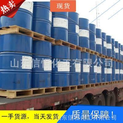 现货供应原装国产三甘醇 沙特工业级三乙二醇 二缩三乙二醇 品质