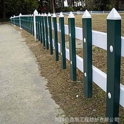 东港南宁pvc护栏 韶关pvc草坪绿化护栏