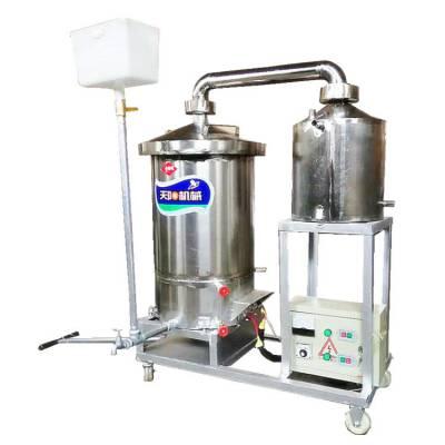 宜春生料液态蒸酒设备,移动式白酒蒸馏设备