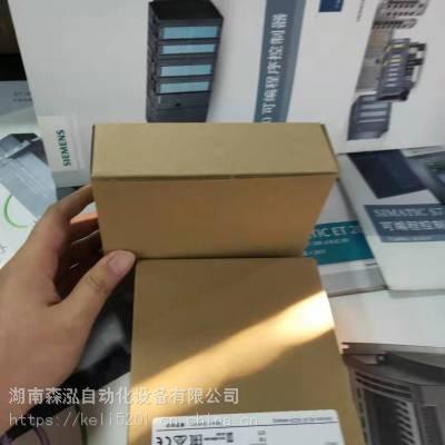 西门子FM352-5模块6ES7352-5AH01-0AE0 代理商