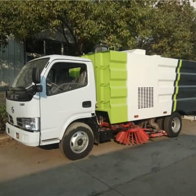 国六东风福瑞卡洗扫车|东风小型道路洗扫车|厂家现车直销型号齐全