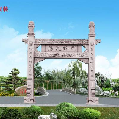 江西抚州墓地单门牌楼社区单门牌楼报价表新颖石雕