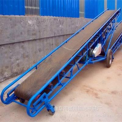移动式粮食装车输送机 义乌市沙子皮带机 V型散料输送机qk