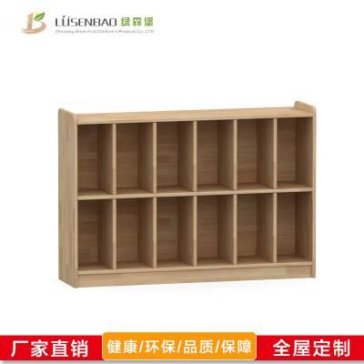 实木书柜,幼儿园家具-绿森堡厂家直销