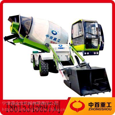 安庆3.2立方搅拌车山东定制搅拌车总厂