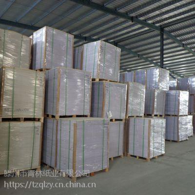 厂家供应60克优质高白双胶纸,学生一体机纸,学生教辅用纸。