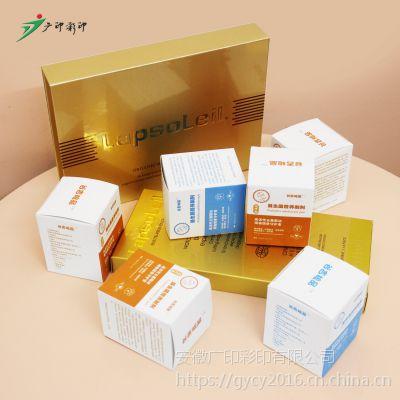 礼盒包装定制,安徽广印礼盒包装盒生产厂家天地盖保健品礼盒定制