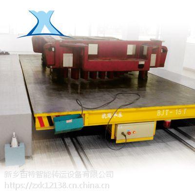 厂家 电动轨道搬运平板车大型钢板支架同步转运轨道车非标定制