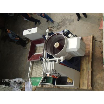 启隆GSA全自动流动光饰机生产厂家
