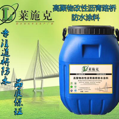 道桥高聚合物改性沥青防水涂料国标Ⅱ型新出的报价