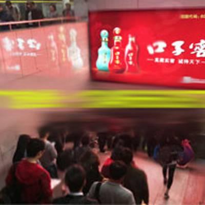 投放上海高铁广告,上海高铁站灯箱广告