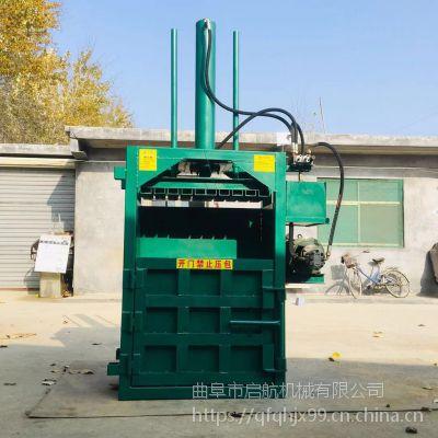 启航废旧纸箱打包机 废品回收站打捆机图片 吨袋回收打包机