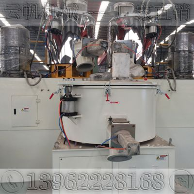 张家港SRL-Z300/600A立式高速混合机组多少钱-云帆机械厂家报价