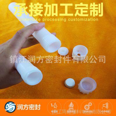 聚四氟乙烯PTFE化学分析 测试实验室使用:消解罐 容器罐 等制品