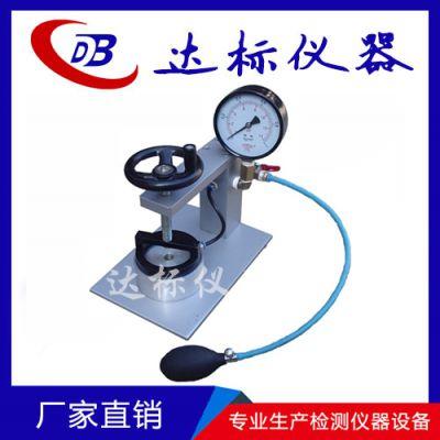 达标仪器 防寒服耐静水压测试仪 帐篷耐水压测试仪