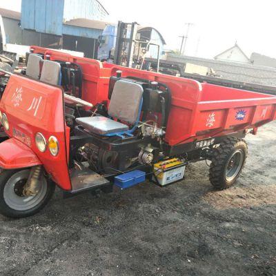 2吨载重工地运料三轮车 高低速工程柴油自卸三轮车