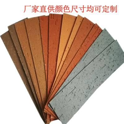 河南濮阳市软瓷 柔性软石材外墙砖-软瓷厂家直销-软瓷价格-瑞源软瓷石材厂家