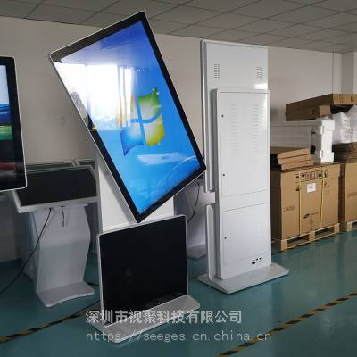 55寸立式旋转款触摸一体机 红外多点触摸屏广告机 电脑PC版