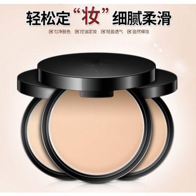 彩妆代加工 oem/odm生产 立体修容粉饼自然色保湿持久控油定妆化妆品工厂
