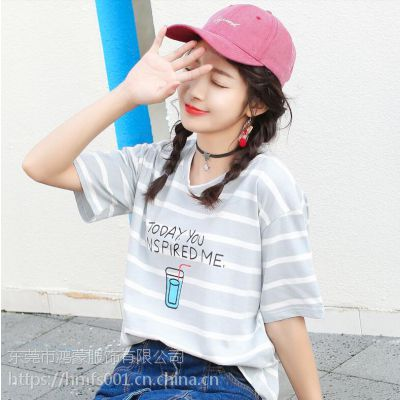 中山女装短袖哪里有货便宜的服装批发市场直销女装短袖T恤库存尾货棉