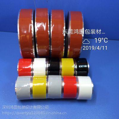H级绝缘硅橡胶自粘带涂布厂
