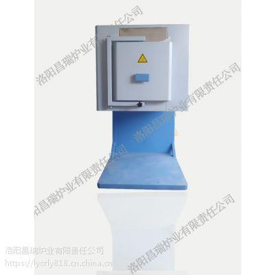 高温节能箱式电阻炉 洛阳昌瑞CR-MJ14型号