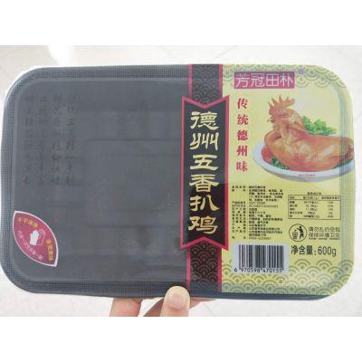 烧鸡盒式气调保鲜包装机 扒鸡封盒真空包装封口机